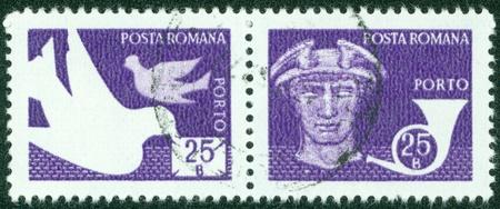 ROMANIA - CIRCA 1974  stamp printed by Romania, shows Pigeons, circa 1974 Stock Photo - 16512287