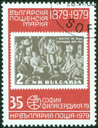 BULGARIA - CIRCA 1979  A stamp printed in the Bulgaria, shows a post-war postage stamp in Bulgaria in 1961, circa 1979