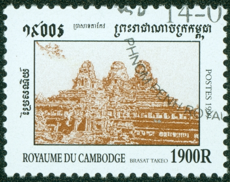 KAMPUCHEA-CIRCA 1999  A stamp printed in the Cambodia, shows Angkor Wat, circa 1999