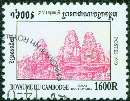 KAMPUCHEA-CIRCA 1999  A stamp printed in the Cambodia, shows Angkor Wat, circa 1999 Stock Photo - 17359954