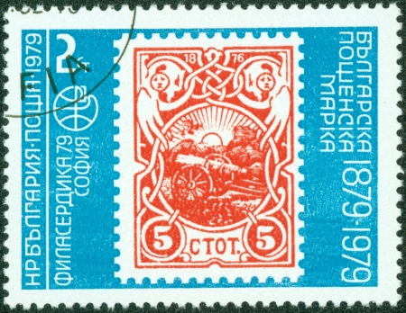 BULGARIA - CIRCA 1979  stamp printed by Bulgaria, shows International Philatelic Exhibition, Sofia, circa 1979  photo