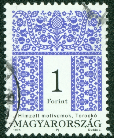 HUNGARY - CIRCA 1995  a stamp printed in Hungary showing Folk motives of Torocko, with the same inscription, from the series  Hungarian Folk Art , circa 1995 photo