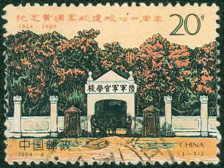 postal stamp: CHINA - CIRCA 1994  A stamp printed in China shows image of Huangpu military academy, circa 1994 Stock Photo
