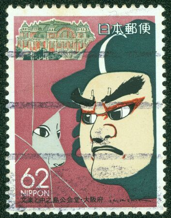 JAPAN - CIRCA 1962  A post stamp printed in Japan shows mask, circa 1962 photo