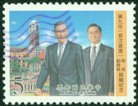 teng: REPUBLIC OF CHINA  TAIWAN  - CIRCA 1996  A stamp printed in the Taiwan shows image of President Lee teng-hui and Lien chan, circa 1996 Editorial