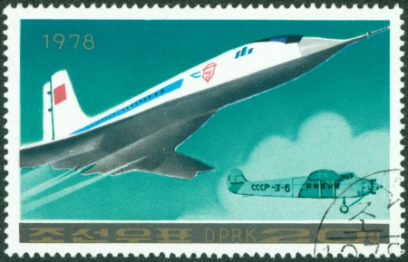 KOREA - CIRCA 1978  A stamp printed in Korea showing airplane, circa 1978