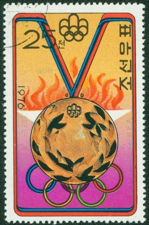 KOREA - CIRCA 1976  stamp printed by Korea, shows olympic medal, circa 1976