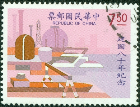 chinese postage stamp: REPUBLIC OF CHINA  TAIWAN  - CIRCA 1983  A stamp printed in the Taiwan shows image of industry, circa 1983 Editorial