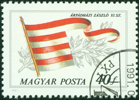 HUNGARY - CIRCA 1981  stamp printed by Hungary, shows Flag of the House of Arpad, circa 1981