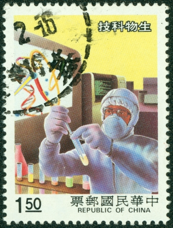 REPUBLIC OF CHINA  TAIWAN  - CIRCA 1983  A stamp printed in the Taiwan shows image of a Researcher, circa 1983 Stock Photo - 16679803