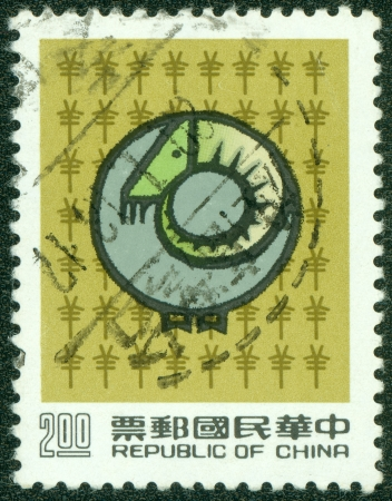 REPUBLIC OF CHINA  TAIWAN  - CIRCA 1991  A stamp printed in TAIWAN shows image of Chinese Zodiac sheep Design, circa 1991 Stock Photo - 16679779
