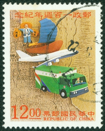 REPUBLIC OF CHINA  TAIWAN  - CIRCA 1996  A stamp printed in the Taiwan shows 100th Anniversary of postage, circa 1996