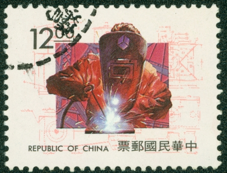REPUBLIC OF CHINA  TAIWAN  - CIRCA 1983  A stamp printed in the Taiwan shows image of a worker, circa 1983 Stock Photo - 16679777