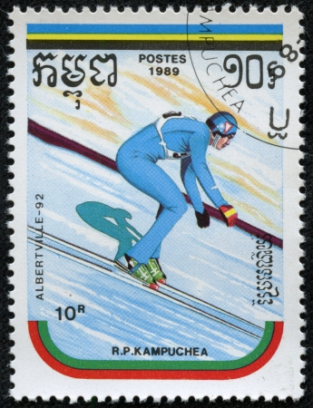 CAMBODIA - CIRCA 1989  A stamp printed by CAMBODIA show jumping  Winter Games in Albertville 1992 series, circa 1989 Stock Photo - 17201799