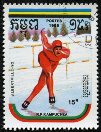 CAMBODIA - CIRCA 1989  A stamp printed by CAMBODIA shows the speed skating  Winter Games in Albertville 1992 series, circa 1989 Stock Photo - 17201809