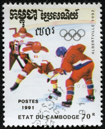 CAMBODIA - CIRCA 1991  A stamp printed by CAMBODIA shows hockey  Winter Games in Albertville 1992 series, circa 1991 Stock Photo - 17201803