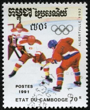 CAMBODIA - CIRCA 1991  A stamp printed by CAMBODIA shows hockey  Winter Games in Albertville 1992 series, circa 1991 Stock Photo - 17201803