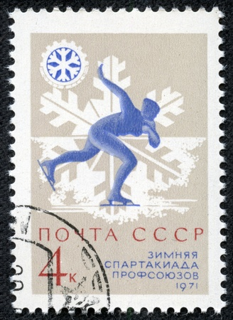USSR - CIRCA 1971  Postcard printed in the USSR shows winter sports contest of trade unions, circa 1971 Stock Photo - 17201790