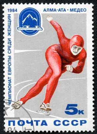 USSR-CIRCA 1984  A stamp printed in the USSR, devoted to European Championship women s speed skating, Alma-Ata, Medeo, circa 1984