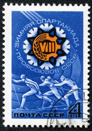 USSR - CIRCA 1975  A stamp printed in the USSR shows skaters, devoted Winter Games of trade unions, circa 1975  Stock Photo - 17201801