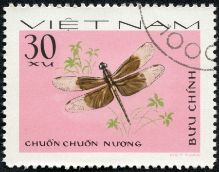 VIETNAM - CIRCA 1977  A stamp printed in Vietnam shows a dragonfly, series, circa 1977 photo