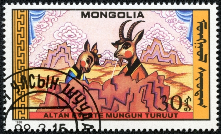 MONGOLIA - CIRCA 1988  stamp printed by Mongolia, shows Puppets, circa 1988 Stock Photo - 17200078