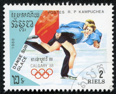 CAMBODIA - CIRCA 1988  stamp printed by Cambodia, shows professional figure skaters, circa 1988