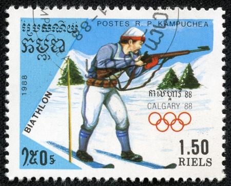 CAMBODIA - CIRCA 1988  stamp printed by Cambodia, shows Biathlon with the inscription   Calgary 88 , circa 1988  Stock Photo - 17261687
