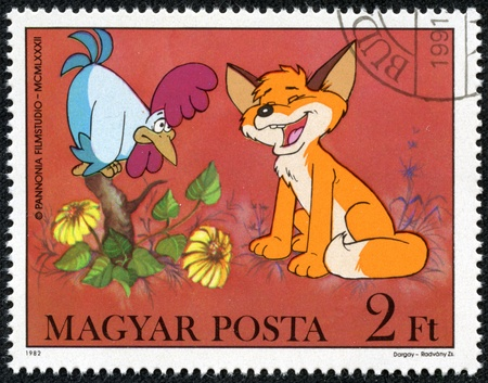 HUNGARY - CIRCA 1982  A stamp printed in Hungary shows Scenes from Vuk the Fox Cub, Cartoon by Attila Dargay, circa 1982