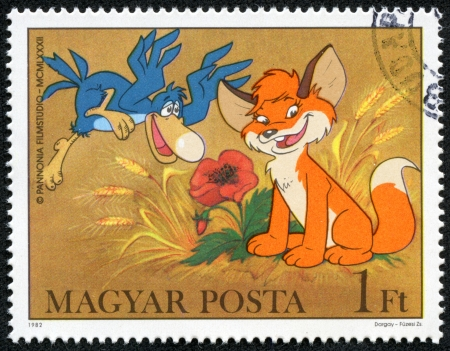 HUNGARY - CIRCA 1982  A stamp printed by Hungary, shows Scenes from Vuk the Fox Cub, Cartoon by Attila Dargay, circa 1982