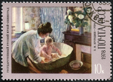 USSR - CIRCA 1978  A stamp printed in USSR shows the  Morning  , from the series  B M  Kustodiev  1878-1927  Paintings , circa 1978 Stock Photo - 17261667