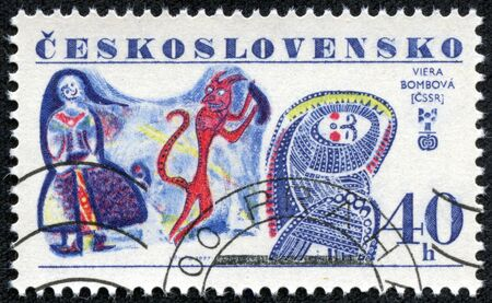 CZECHOSLOVAKIA - CIRCA 1977  A stamp printed in CZECHOSLOVAKIA shows Illustrator Viera Bombova, from series, circa 1977 photo