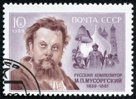 petrovich: USSR - CIRCA 1989  A stamp printed by USSR shows The composer M  Musorgsky, circa 1989 Editorial