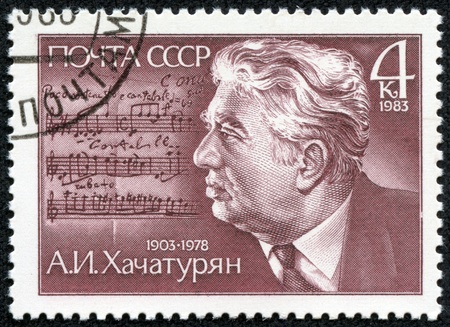 USSR - CIRCA 1983  A stamp printed in USSR shows A I  Khachaturian  1903-1978 , Composer, circa 1983 Stock Photo - 17297942