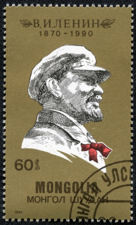 MONGOLIA - CIRCA 1990  stamp printed by Mongolia, shows Vladimir Ilyich Lenin, circa 1990 Stock Photo - 17297948