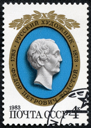 USSR - CIRCA 1983  The stamp printed in USSR shows the Russian painter F  P  Tolstoy, circa 1983 Stock Photo - 17297931