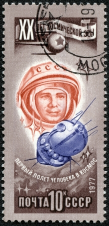 RUSSIA - CIRCA 1977  Stamp printed in USSR  Russia , shows astronaut Jury Gagarin, with inscription and name of series  20 years of a space age , circa 1977