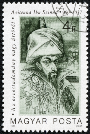 HUNGARY - CIRCA 1987  stamp printed by Hungary, shows Avicenna or Ibn Sina, Islamic pharmacist, circa 1987 Stock Photo - 17297940