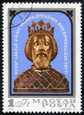 HUNGARY - CIRCA 1978  A stamp printed by Hungary, shows St  Ladislas I Reliquary, Gyor Cathedral, circa 1978 Stock Photo - 17297953