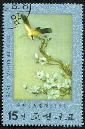 DPR KOREA - CIRCA 1976  A stamp printed in DPR KOREA shows Chinese Painting, circa 1976 Stock Photo - 17308795
