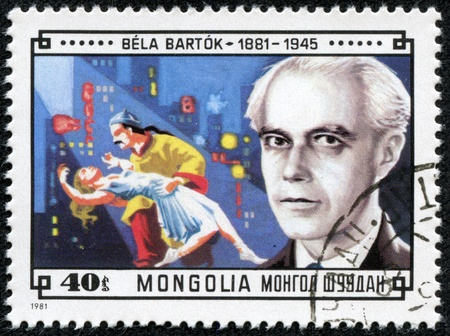MONGOLIA - CIRCA 1981  A stamp printed in Mongolia shows ballet dancers by Bela Bartok, circa 1981  Stock Photo - 17327110