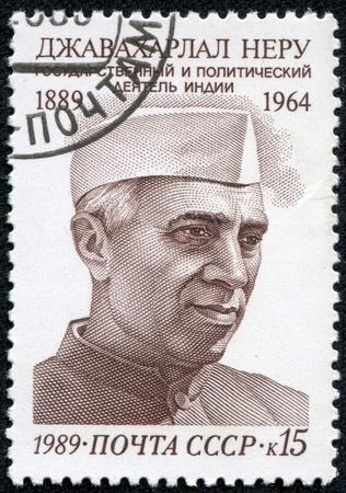 USSR - CIRCA 1989  stamp printed in USSR shows portrait of Jawaharlal Nehru with inscription  Jawaharlal Nehru, Indian statesman, 1889 - 1964 , series  Birth Centenary of Jawaharlal Nehru , circa 1989 Stock Photo - 17327092