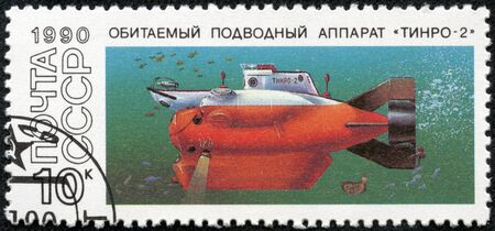 USSR - CIRCA 1990  A stamp printed in the USSR shows the Russian built Tinro-2 submarine which could dive to 400 meters, circa 1990