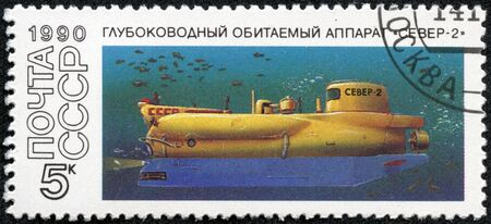 USSR - CIRCA 1990  A stamp printed in the Soviet Union shows the Server-2 submarine deep underwater submersible, circa 1990