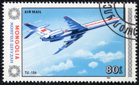 MONGOLIA - CIRCA 1984  stamp printed by Mongolia, shows aeroplane, circa 1984