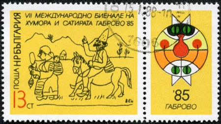 BULGARIA - CIRCA 1987  a stamp printed in Bulgaria shows Symbol Gabrovo 85, festival of the laughter in Gabrovo, circa 1985 Stock Photo - 17465613