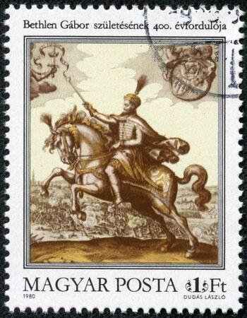 ハンガリー - ハンガリーによって印刷される 1980年スタンプ年頃 1980年年頃ガボール ・ ガーボル、銅版印刷を示します 写真素材 - 17465607