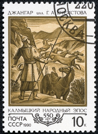 USSR - CIRCA 1990  A stamp printed in the USSR showing knight and horses, circa 1990 Stock Photo - 17465586
