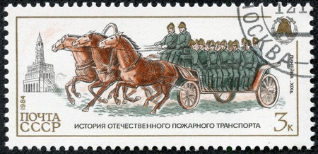 USSR - CIRCA 1984  A stamp printed in Russia, shows Crew wagon, circa 1984 Stock Photo - 17472077