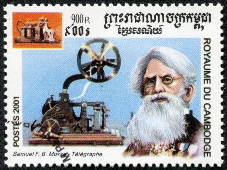カンボジア - カンボジア、によって印刷 2001年スタンプ年頃に示します Samuel モールス年頃 2001 報道画像